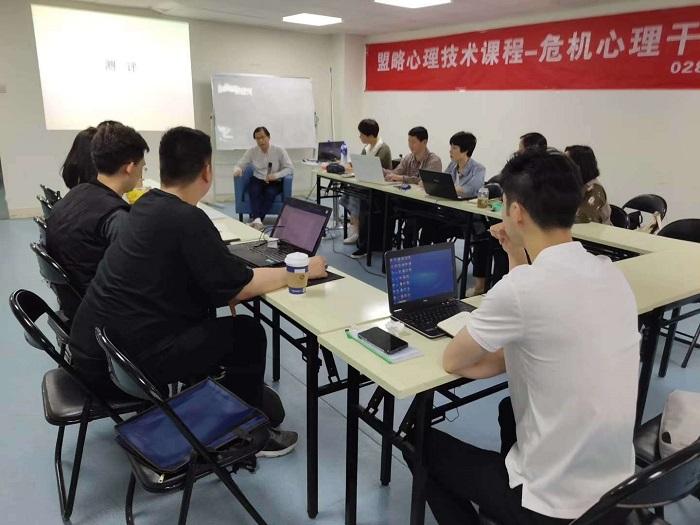 盟略心理学习中心EAP小组学习研讨会